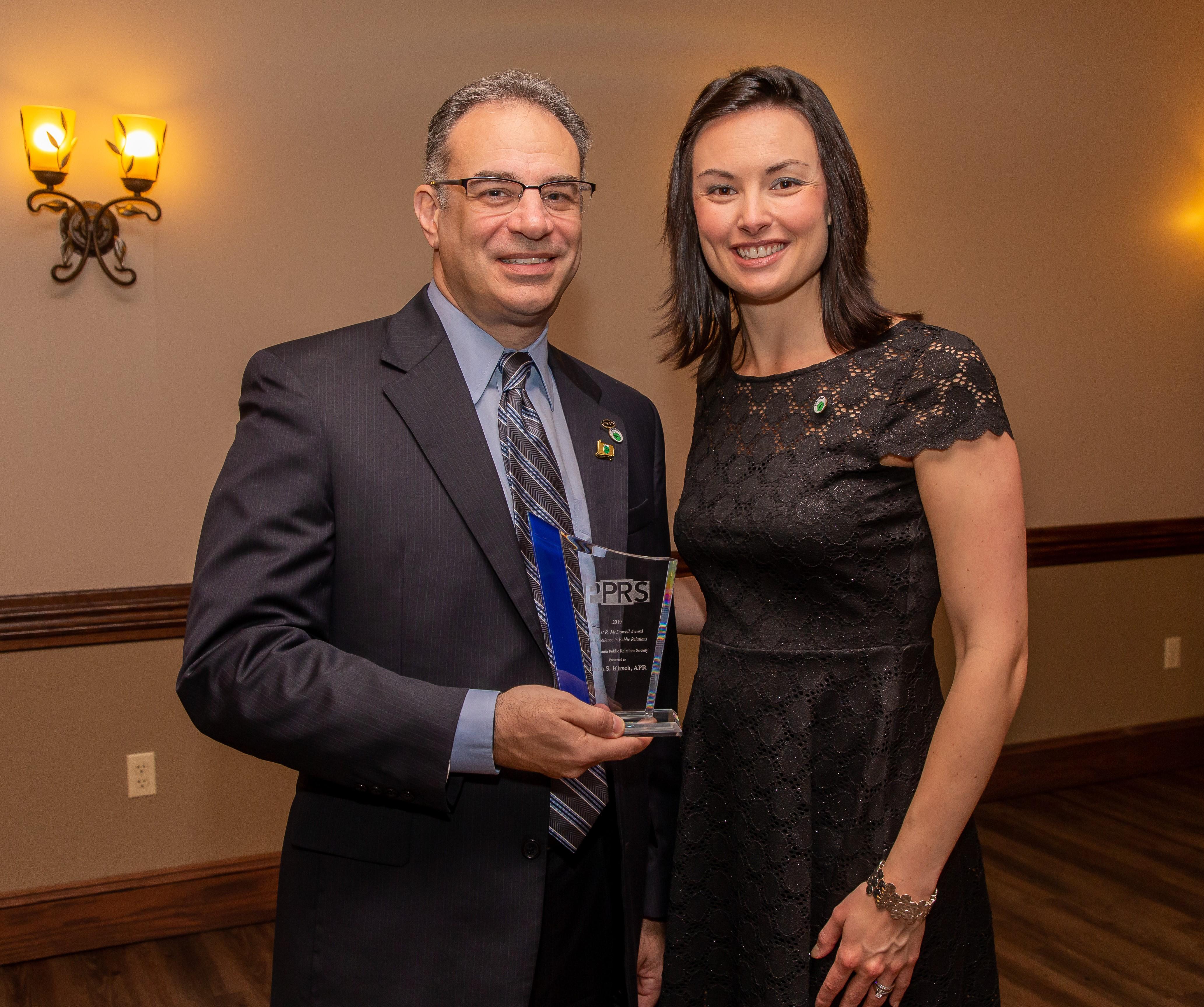 Jason Kirsch McDowell Award